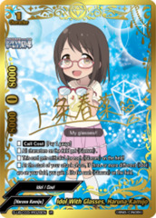 Idol With Glasses, Haruna Kamijo [S-UB-C03/IR028EN IR (Idol Rare)] English