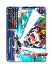 Rampage Blaster! [H-BT01/0041EN R] English Rare