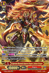 Supreme Heavenly Emperor Dragon, Zanbust Dragon - V-SS05/S08EN - SR (Super Rare)