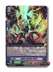 Amber Dragon, Dusk - BT04/018EN - RR