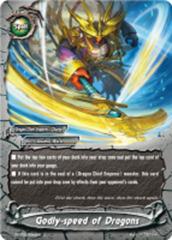 Godly-speed of Dragons [D-BT02/0099EN C (FOIL)] English