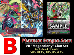 # Phantom Dragon Aeon [V-BT10 ID (B)] VR