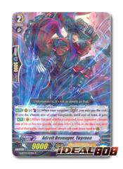 Adroit Revenger, Teyrnon - G-BT03/023EN - R