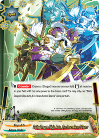Deity Dragon Ninja Arts, Cy-clones Sword Dance [S-BT02/0078EN Secret (FOIL)] English