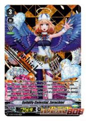 Solidify Celestial, Zerachiel - V-EB03/SV01EN - SVR (Gold Hot Stamp)