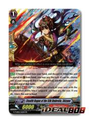 Stealth Rogue of the Silk Umbrella, Shizune - G-TCB02/012EN - RR