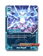 Core Recycle [H-BT04/0122EN C (FOIL)] English