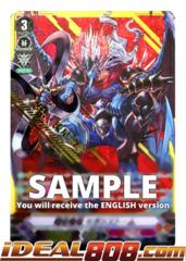 Covert Demonic Dragon, Magatsu Storm - V-BT03/SV04EN - SVR (Gold Hot Stamp)