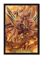 Bushiroad Cardfight!! Vanguard Sleeve Collection (70ct)Vol.252 Ravenous Dragon, Gigarex