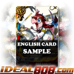Combat Medic, Stripe [X-BT01A-CP01/0055EN C (FOIL)] English