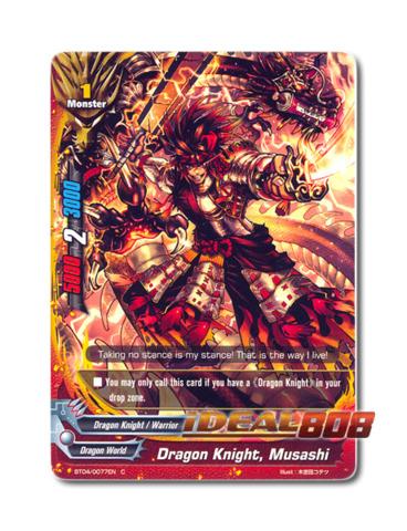 Dragon Knight, Musashi - BT04/0077EN (C) Common