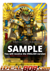 Grand Sage, Ilanral [S-BT05/0003EN RRR (FOIL)] English