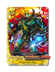 Bronze Giant, Talos [H-BT01/0055EN U] English Uncommon