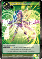 Seal of Wind and Light [TMS-089 C (Foil)] English