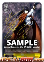 Beautiful Princess, Nabe [OVL/S62-E001SP SP (SIGNED FOIL)] English
