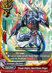Thunder Knights, Sword Bunker Dragon - H-BT02/0078EN - C
