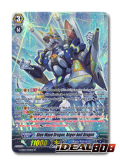 Blue Wave Dragon, Anger-boil Dragon - G-CB02/S02EN - SP