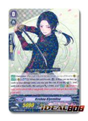 Kashuu Kiyomitsu - G-TB01/021EN - R