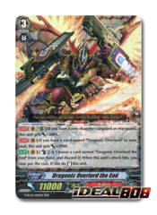 Dragonic Overlord the End - G-RC01/005EN - RRR