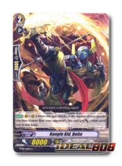Kungfu Kid, Bolta - BT06/112EN - C