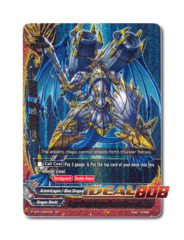 Super Armordragon, Buster Cannon Dragon - BT01/S001EN (SP) Special Parallel