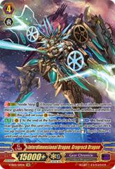 Interdimensional Dragon, Grogrock Dragon - V-SS05/S19EN - SR (Super Rare)