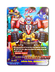 Infinite Robo, Mathematics [H-BT01/0016EN RR] English Double Rare