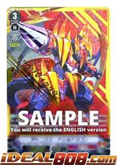 Detonix Drill Dragon - V-BT03/SV05EN - SVR (Gold Hot Stamp)
