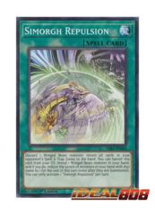Simorgh Repulsion - RIRA-EN062 - Common - 1st Edition