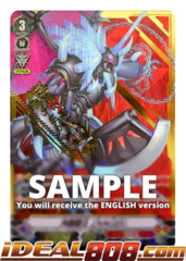 Dueling Dragon King, ZANGEKI - V-BT04/SV02EN - SVR (Gold Hot Stamp)