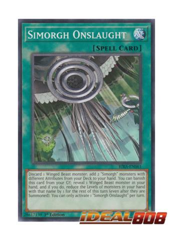 Simorgh Onslaught - RIRA-EN061 - Common - 1st Edition