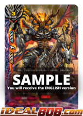 Indolent Evil Demonic Dragon, Sloth [S-BT05/0028EN R (Glossy)] English