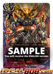 Indolent Evil Demonic Dragon, Sloth [S-BT05/0028EN R (Glossy)] English