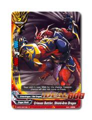 Crimson Battler, Shield-Arm Dragon [H-BT01/0071EN C] English Common