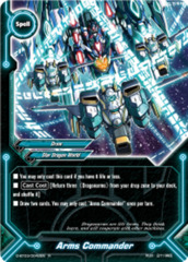 Arms Commander [D-BT03/0042EN R] English
