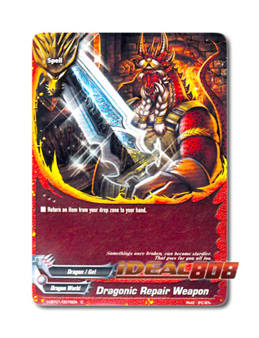Dragonic Repair Weapon [H-BT01/0076EN C] English Common