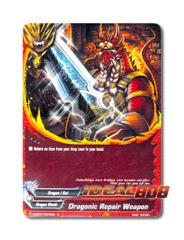 Dragonic Repair Weapon [H-BT01/0076EN C] English Common