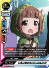 Idol Who Loves Pranks, Yuzu Kitami [S-UB-C03/0062EN U (FOIL)] English