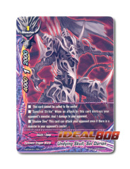 Undying Skull, Sol Darion [H-BT04/0117EN U] English