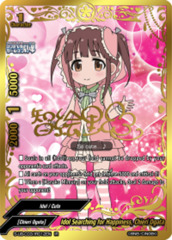Idol Searching for Happiness, Chieri Ogata [S-UB-C03/IR012EN IR (Idol Rare)] English