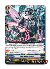 Dark Saga Painter - G-BT06/055EN - C