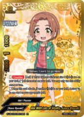 Idol With Lots of Vitality, Kaoru Ryuzaki [S-UB-C03/IR073EN IR (Idol Rare)] English