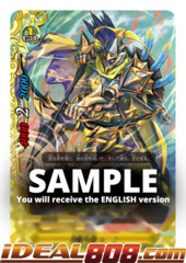 Projection Shell, Rook [S-CBT03/0006EN RRR (FOIL)] English