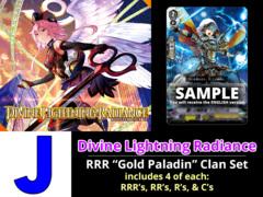 # Divine Lightning Radiance [V-BT12 ID (J)] RRR