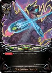 Dimension Razor [S-BT02/0082EN Secret (FOIL)] English
