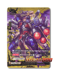 Armorknight Demon [PP01/0044EN BR] English Golden Buddy Rare