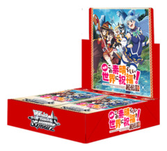 Konosuba - Legend of Crimson | この素晴らしい世界に祝福を!紅伝説 (Japanese) Weiss Schwarz Booster Box [16 Packs] * ETA Apr.24