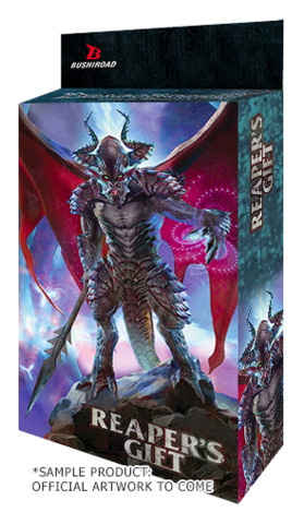 DB-TD04 Reaper's Gift (English) Dragoborne -Rise to Supremacy- Trial Deck