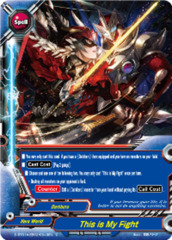 This is My Fight [D-BT01A-EB02/0049EN C (FOIL)] English