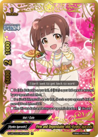 Firm and Dependable Idol, Kyoko Igarashi [S-UB-C03/IR025EN IR (Idol Rare)] English